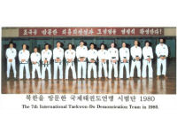 Demonstratieteam ITF Taekwon-do 1980